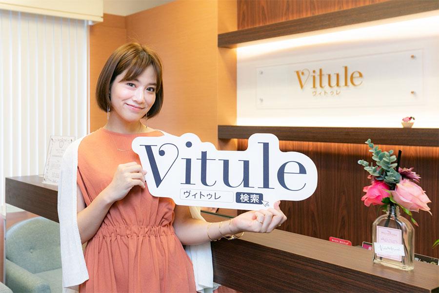 ヴィトゥレ体験画像