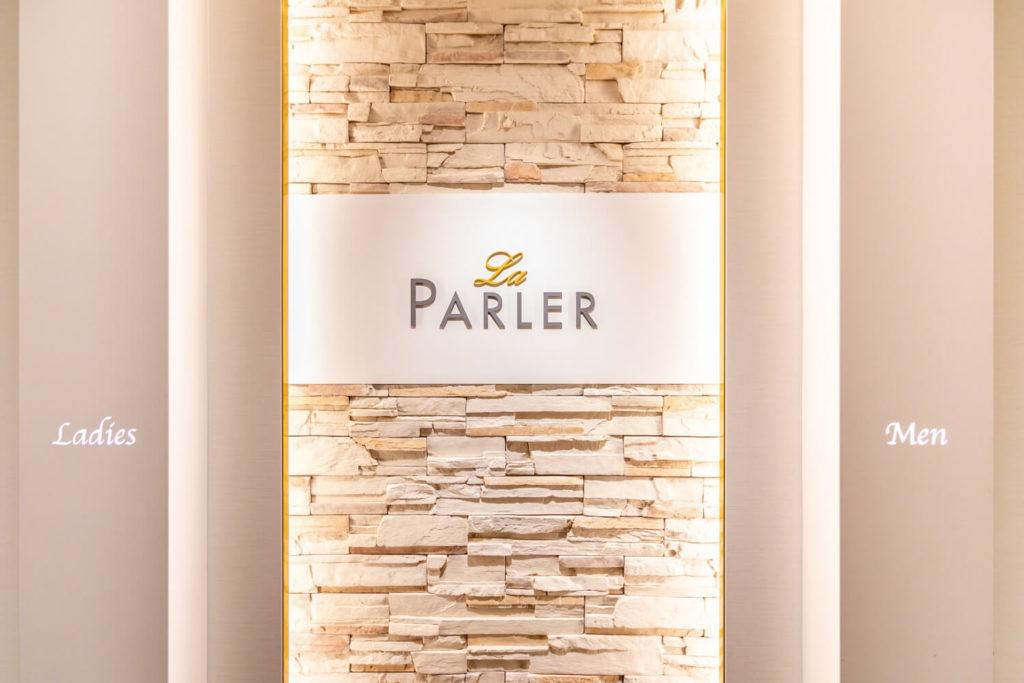 ラ・パルレの入り口